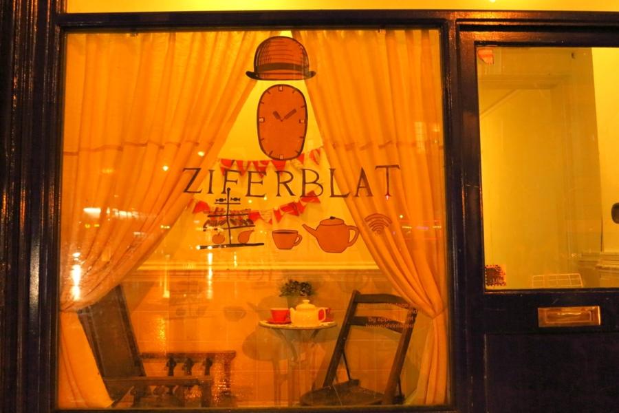 """Il cibo è gratis, il tempo è denaro: l""""idea di un locale di Londra"""